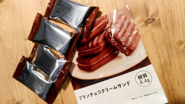 f:id:fukurosuitocho:20170222140232j:image