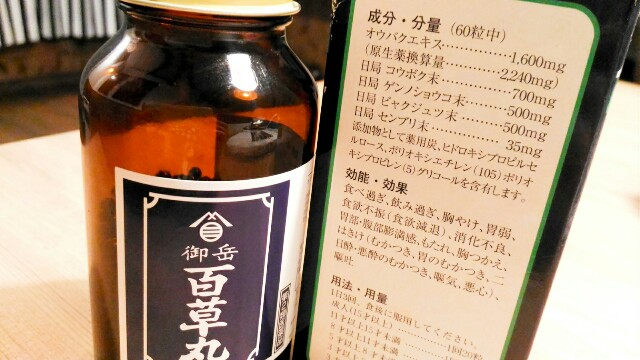 f:id:fukurosuitocho:20170329214937j:image