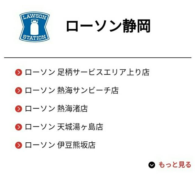 f:id:fukurosuitocho:20170519213231j:image
