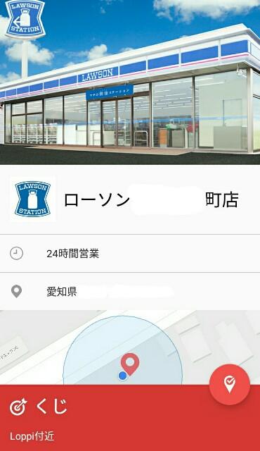 f:id:fukurosuitocho:20170519213307j:image