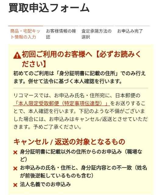 f:id:fukurosuitocho:20170629133506j:image