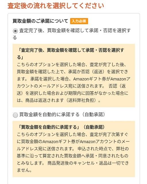 f:id:fukurosuitocho:20170629133805j:image