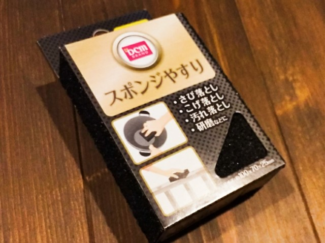 f:id:fukurosuitocho:20170715211842j:image