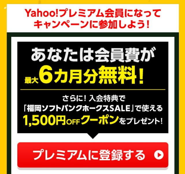 f:id:fukurosuitocho:20170917230751j:image