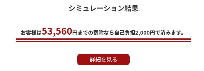f:id:fukurosuitocho:20171014132931p:plain