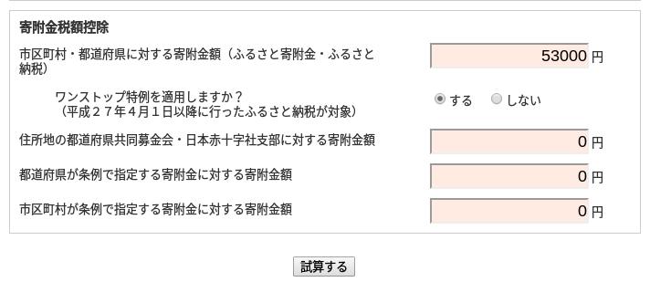 f:id:fukurosuitocho:20171014133904p:plain