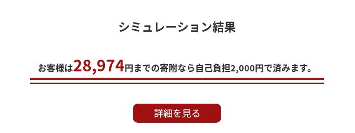 f:id:fukurosuitocho:20171016215157p:plain