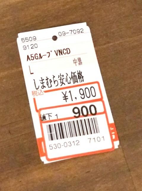 f:id:fukurosuitocho:20171031134214j:image