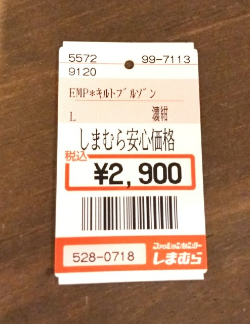 f:id:fukurosuitocho:20171031134251j:image