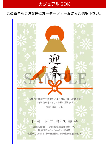 f:id:fukurosuitocho:20171104110251p:plain