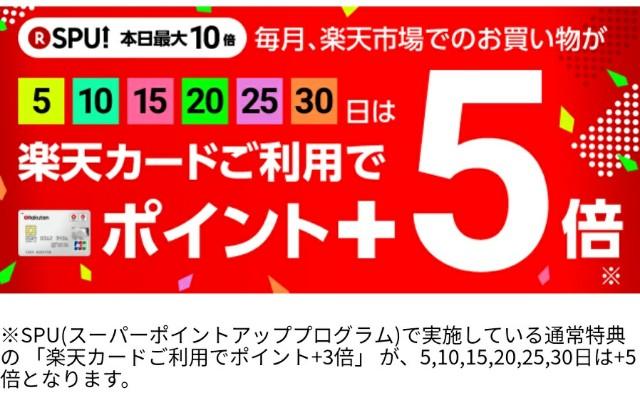 f:id:fukurosuitocho:20171105232317j:image