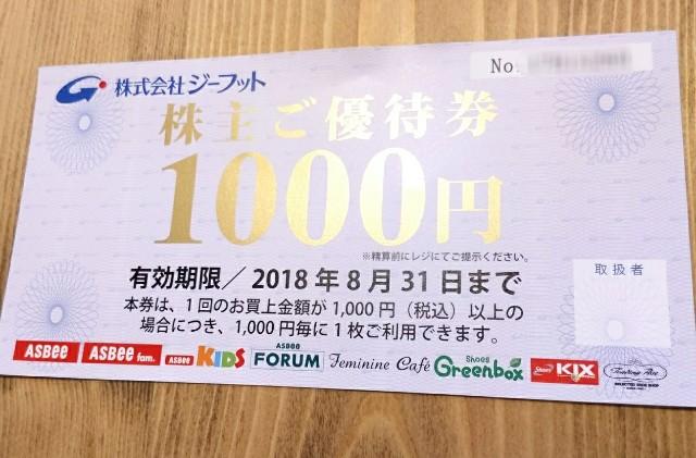 f:id:fukurosuitocho:20171120140935j:image