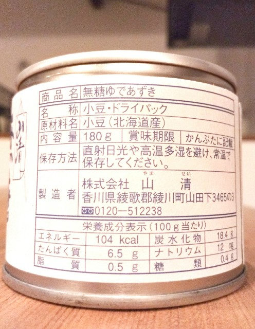f:id:fukurosuitocho:20171122141632j:plain