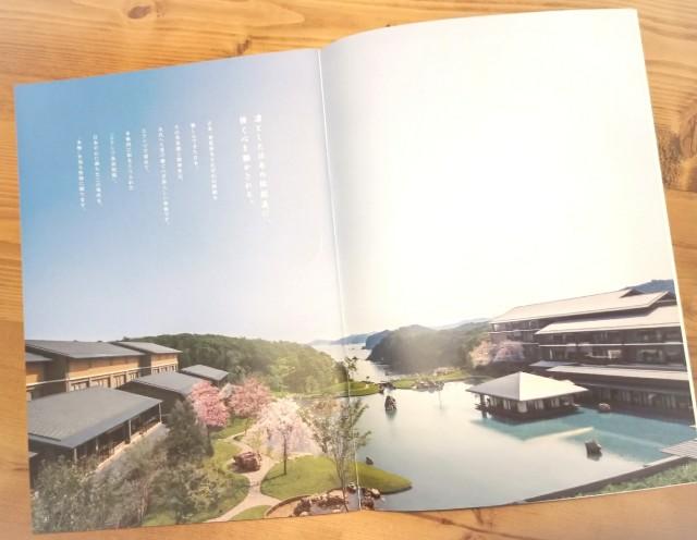 f:id:fukurosuitocho:20171211221646j:image