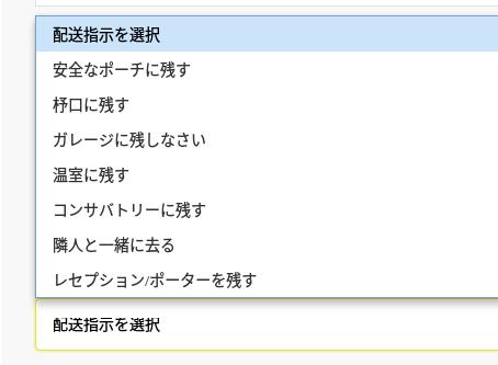 f:id:fukurosuitocho:20171212233748p:plain