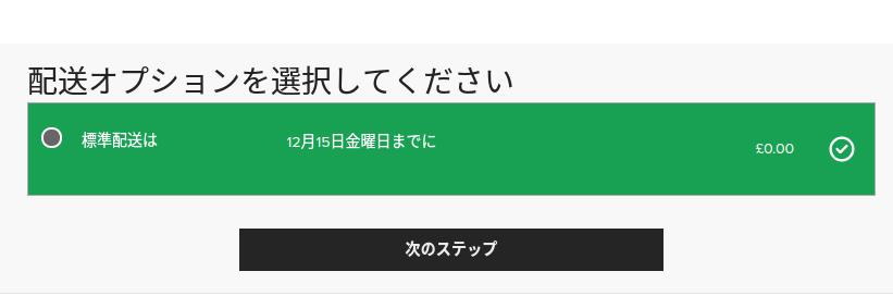f:id:fukurosuitocho:20171212233811p:plain