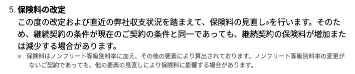 f:id:fukurosuitocho:20180127214631p:plain