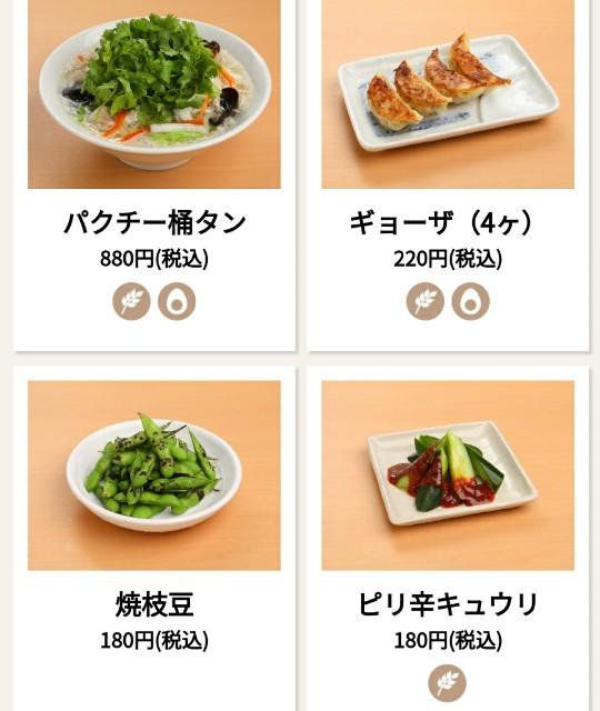 f:id:fukurosuitocho:20180219143641j:image