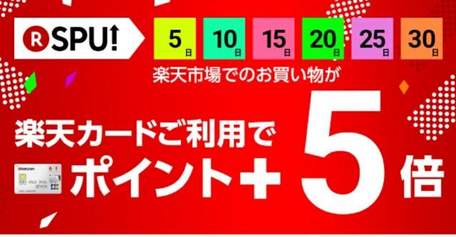 f:id:fukurosuitocho:20180302114546j:image