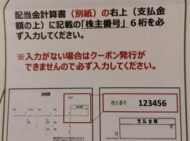 f:id:fukurosuitocho:20180407194017j:image