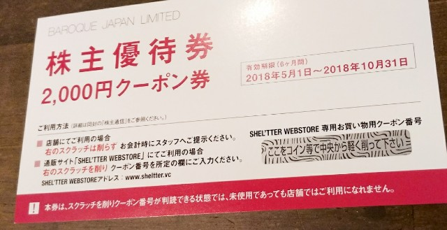 f:id:fukurosuitocho:20180501144424j:image