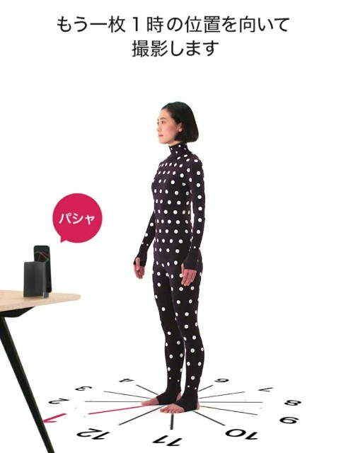 f:id:fukurosuitocho:20180525232329j:image