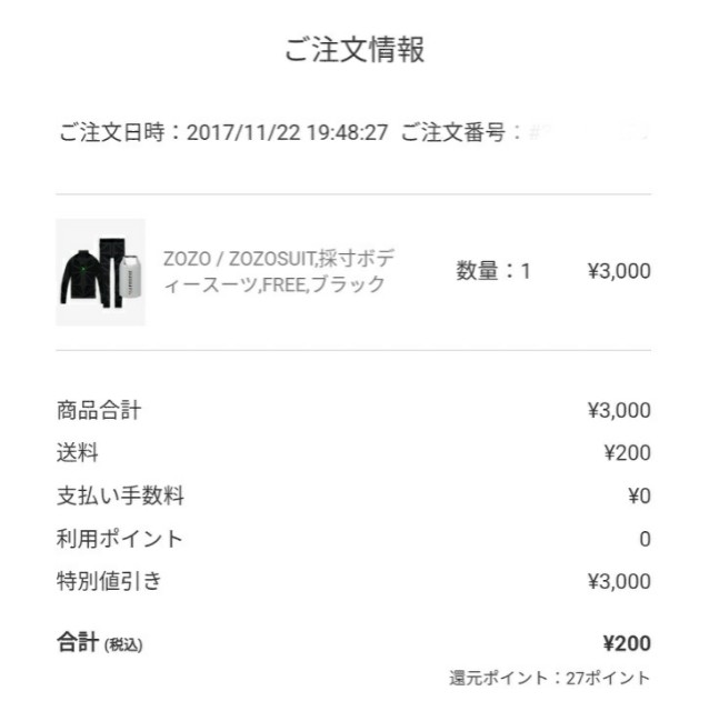 f:id:fukurosuitocho:20180526000307j:image