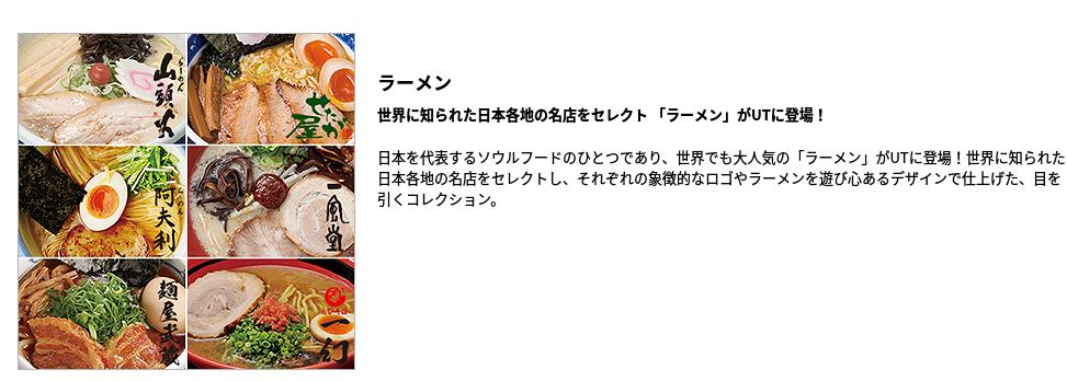 f:id:fukurosuitocho:20180527111507p:plain