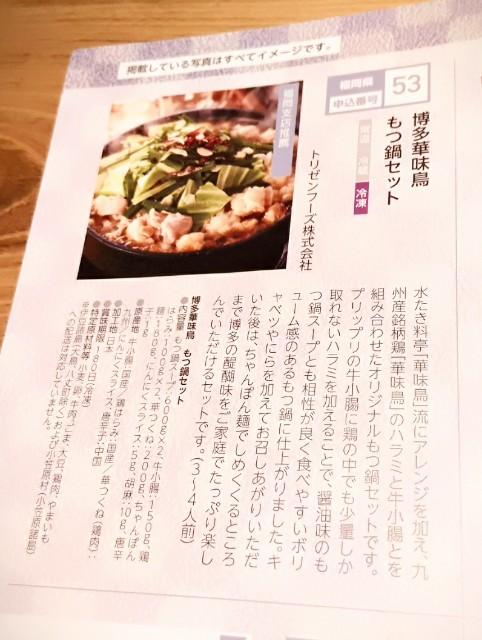 f:id:fukurosuitocho:20180719140726j:image