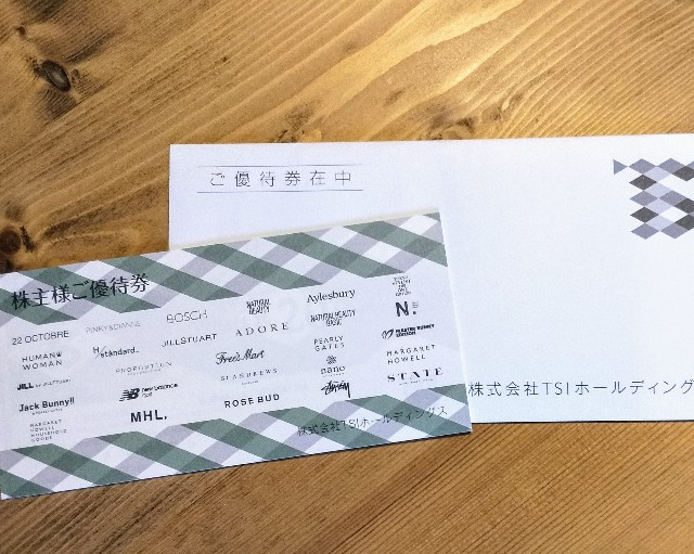 f:id:fukurosuitocho:20181120225400j:image