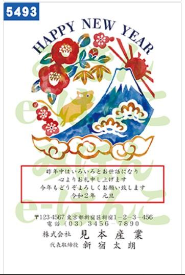 f:id:fukurosuitocho:20191109225217j:plain