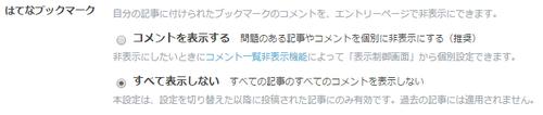 f:id:fukurou40000:20170530073708p:plain