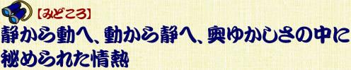 f:id:fukurouofisu:20160814232329p:plain