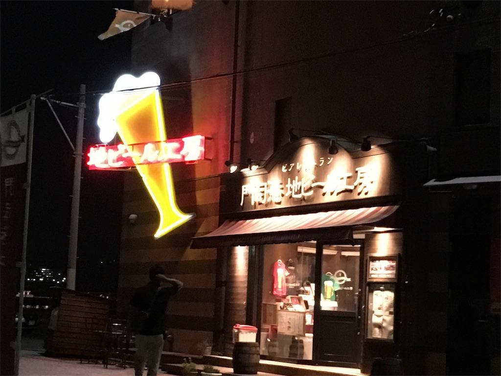 f:id:fukurouofisu:20160901220334j:image