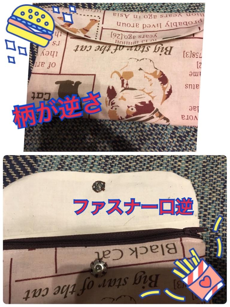 f:id:fukurouofisu:20170505001622j:image