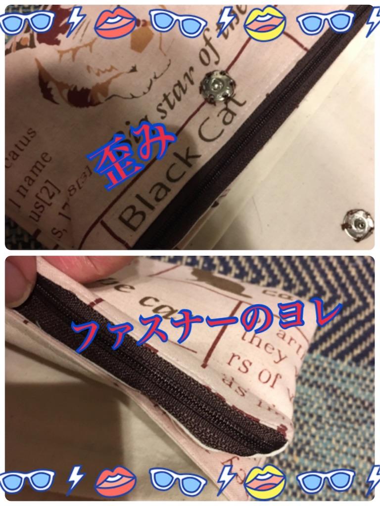f:id:fukurouofisu:20170505001629j:image