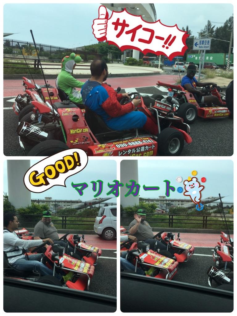 f:id:fukurouofisu:20180520233428j:image