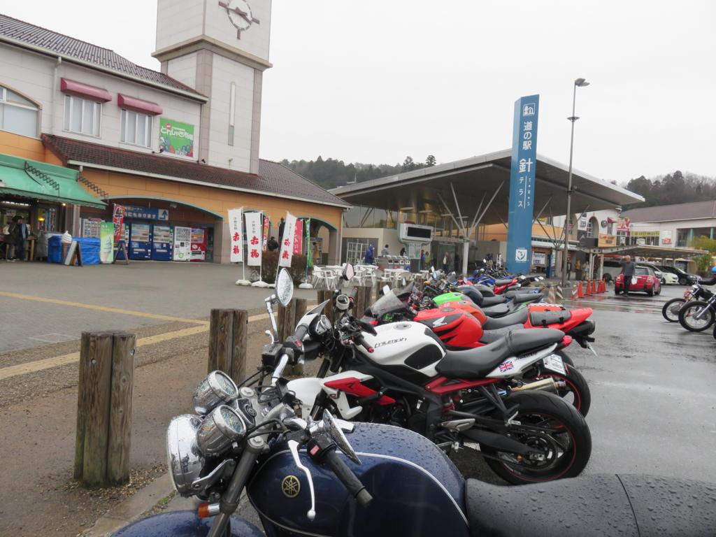 f:id:fukusan0079:20170327195109j:plain