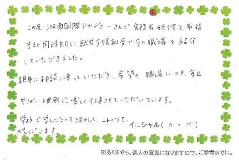 f:id:fukushigoto:20160810112805j:plain
