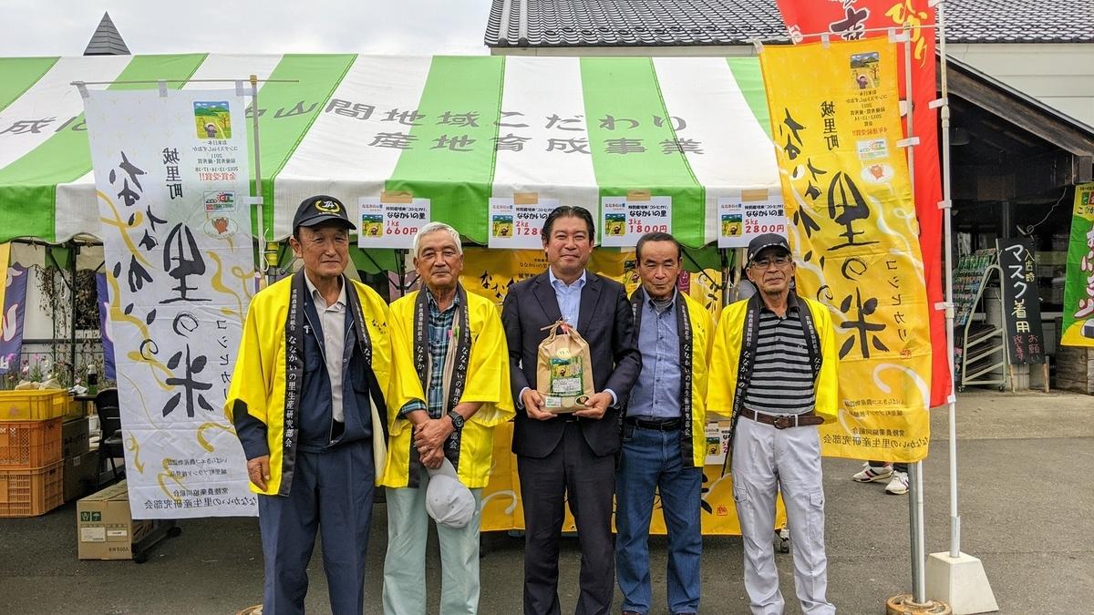 f:id:fukushima-nobuyuki:20210525185923j:plain