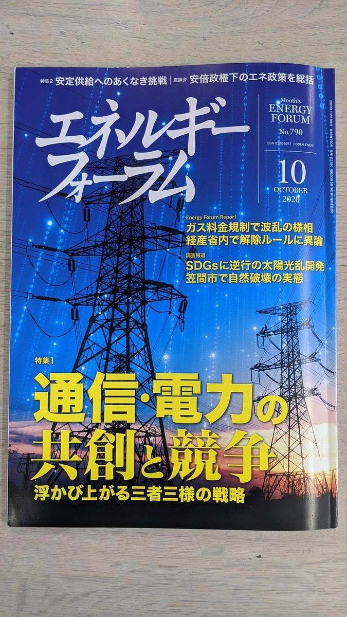 f:id:fukushima-nobuyuki:20210525191732j:plain