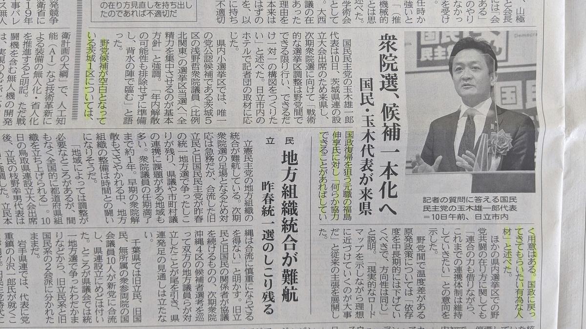 f:id:fukushima-nobuyuki:20210525201842j:plain
