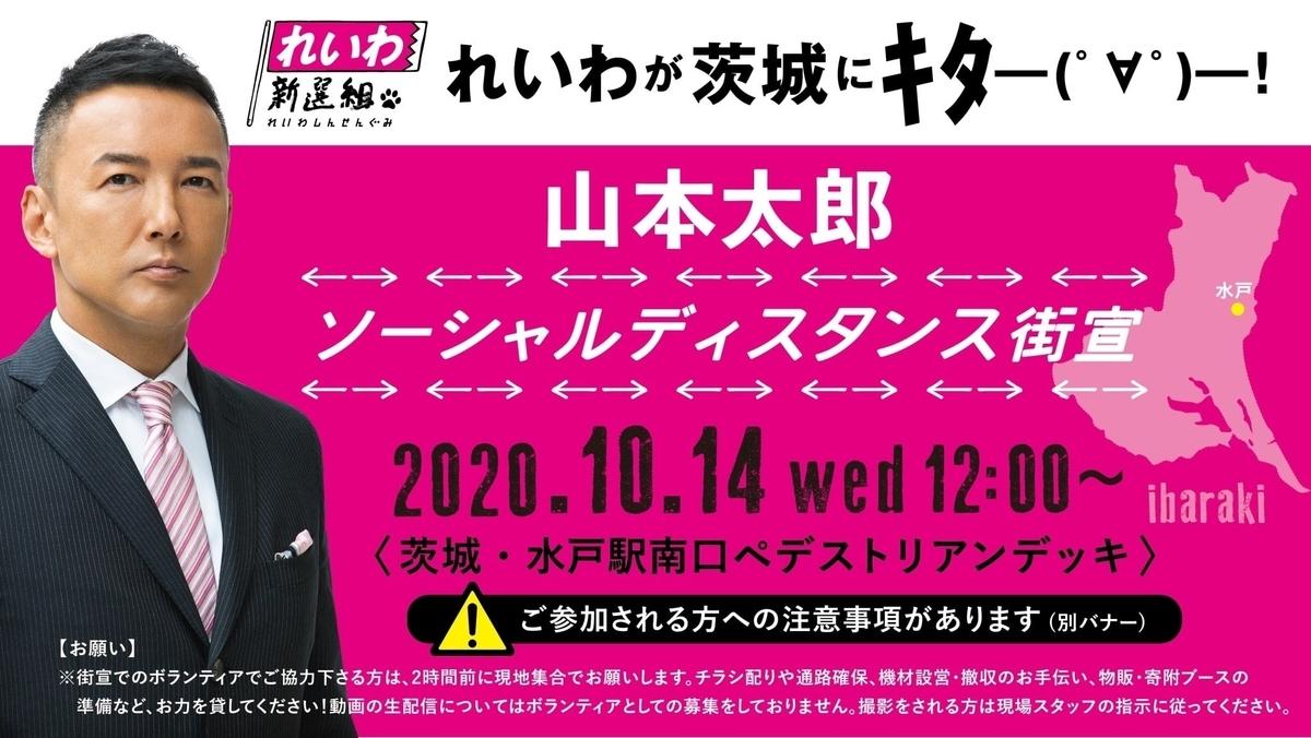 f:id:fukushima-nobuyuki:20210525202632j:plain
