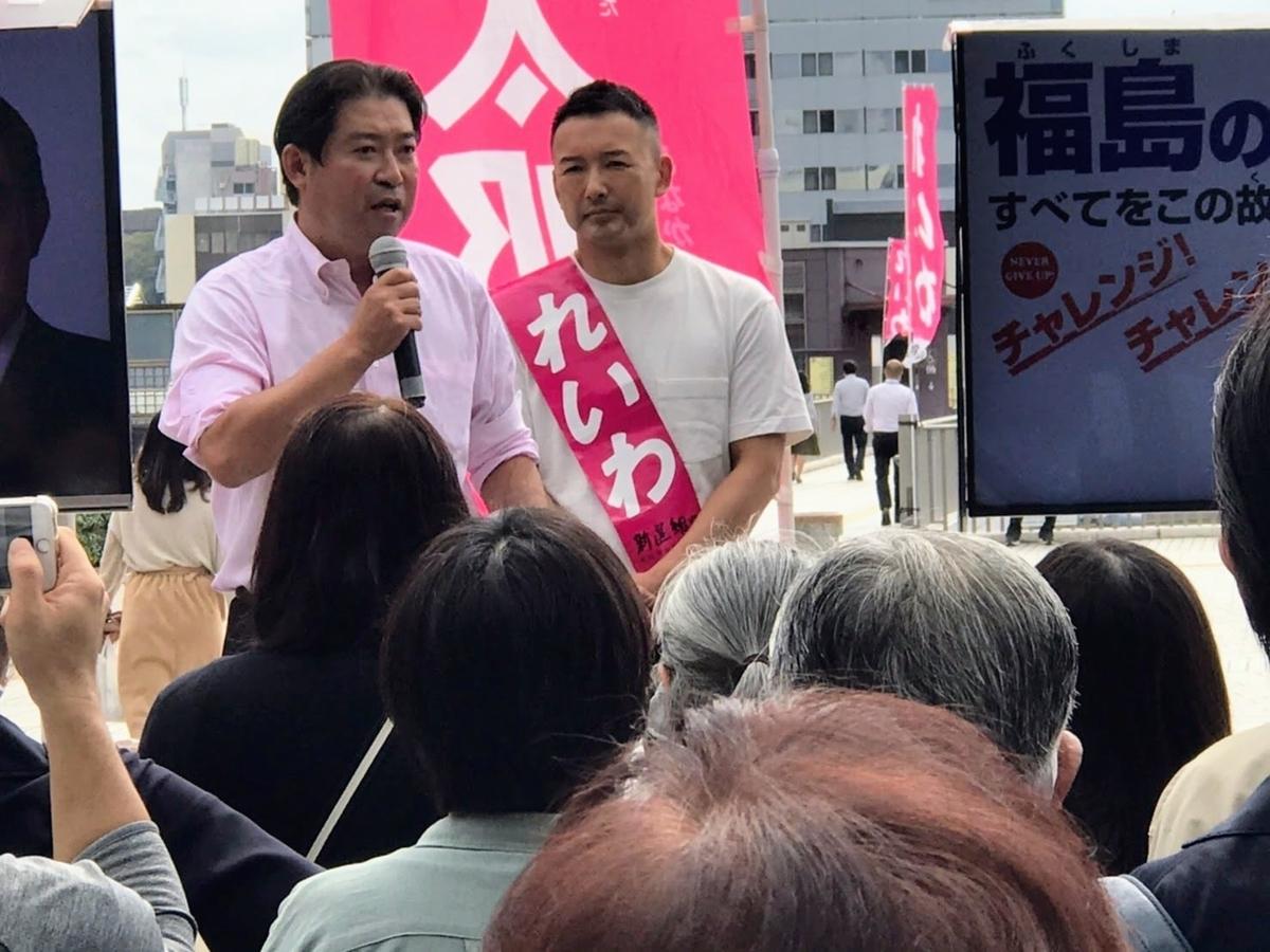 f:id:fukushima-nobuyuki:20210525203154j:plain