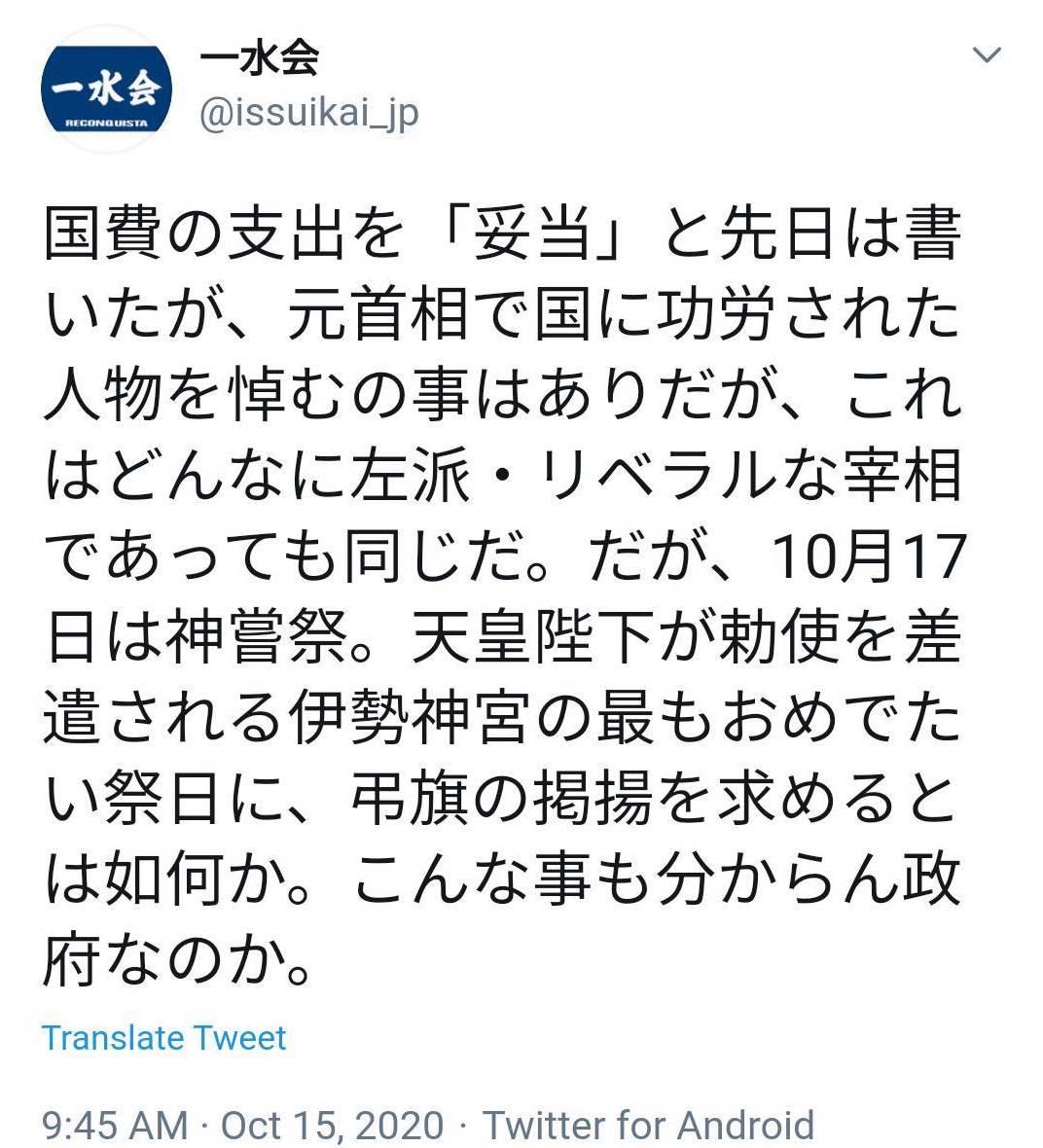 f:id:fukushima-nobuyuki:20210525203532j:plain