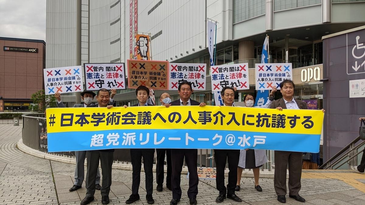 f:id:fukushima-nobuyuki:20210525203952j:plain
