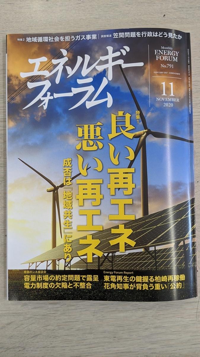 f:id:fukushima-nobuyuki:20210531192955j:plain