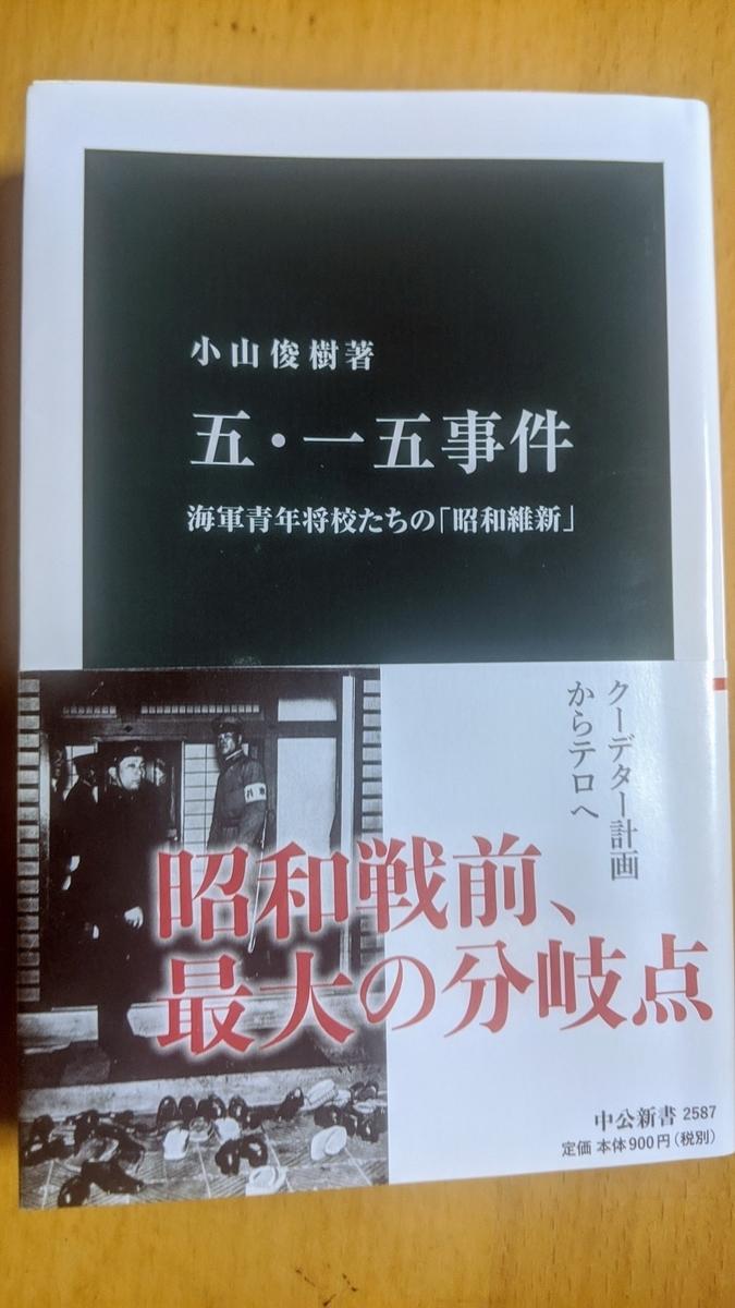 f:id:fukushima-nobuyuki:20210531200321j:plain