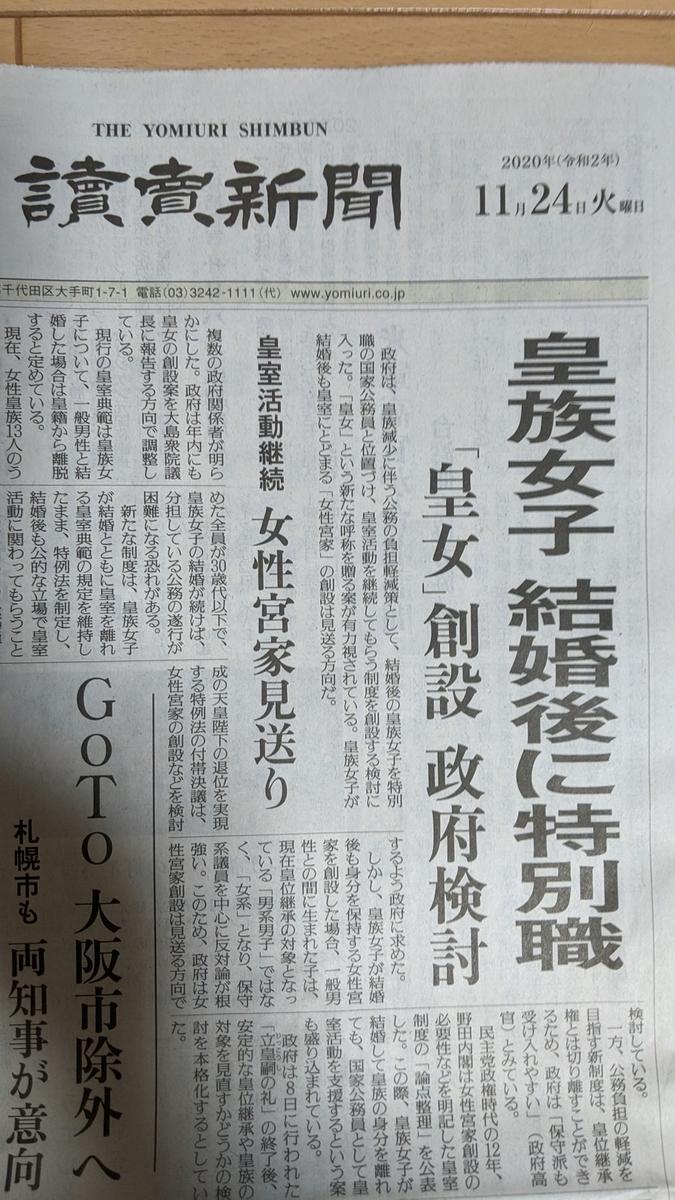 f:id:fukushima-nobuyuki:20210531202206j:plain