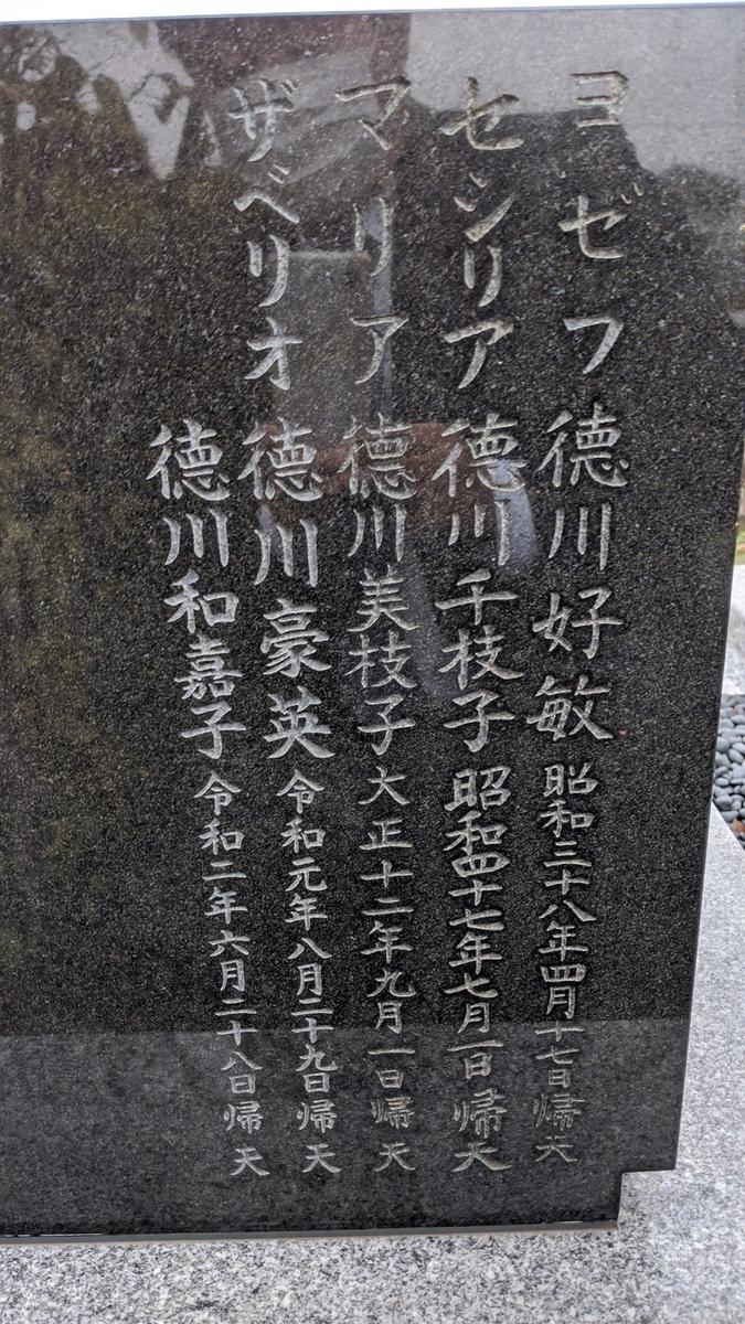 f:id:fukushima-nobuyuki:20210531202719j:plain